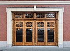 Back entrance to McPherson Playhouse, Victoria, British Columbia, Canada 18.jpg