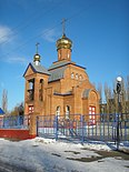 Balashov. Church of an icon of Divine Mother.jpg