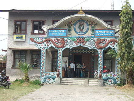 Branch of Nepal Bank in Pokhara, Western Nepal. Bank.Pokhara.JPG