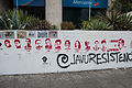 Banner at demonstrations and protests against Chavismo and Nicolas Maduro government 25.jpg