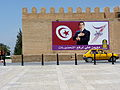 Banner of President Ben Ali in Kairouan.jpg