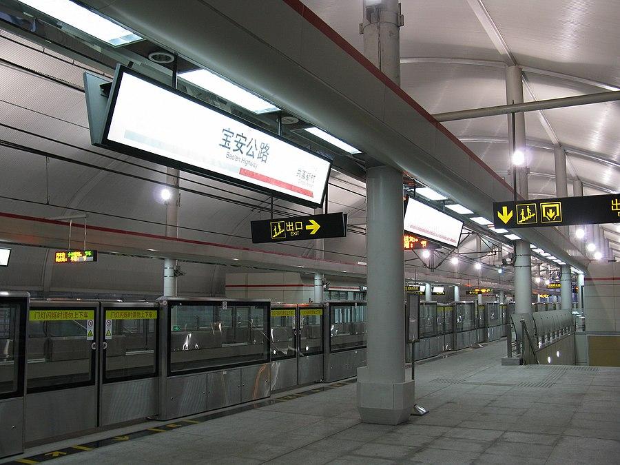 Bao'an Highway station