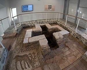 Small Basilica, Plovdiv - Image: Baptistery in small basilica