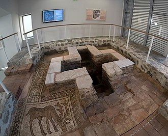 Small Basilica, Plovdiv - Image: Baptistery in small basilica