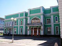 Baskhir State Philharmonic.jpg