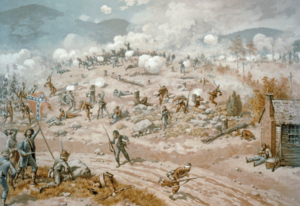 Battle of Allatoona Pass.png