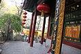Beijing, China (40031008332).jpg