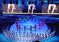 Beijing 4th Olympic Cultural Festival Closing Ceremony 6.jpg