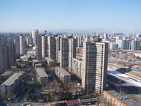 Beijing northeast.jpg