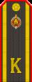 Belarus Police—26 Cadet rank insignia (Gunmetal).png