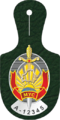 Belarus Police--Identification Tag (from 2013).png