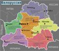 Belarus provinces ru.png