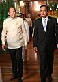 Benigno S. Aquino III and General Prayut Chan-o-cha 2015.jpg