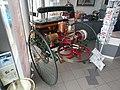 Benz Patent Motorwagen.JPG