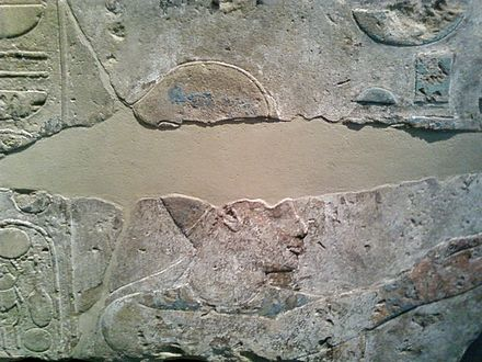 Relief representing Amenhotep IV before he changed his name to Akhenaten, Neues Museum, Berlin Berlin Neues Museum - relief d'Amenhotep IV.jpg