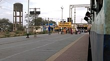 Bhiwandi Road railway station - Wikipedia