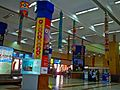 Biju Patnaik Airport (BBI), Bhubaneswar, Odisha.JPG