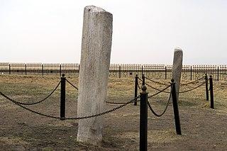 Tonyukuk inscriptions Turkic inscription