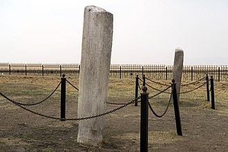 Orkhon inscriptions - The nearby Bilge Tonyukuk inscriptions in Mongolia, the oldest writing in a Turkic language