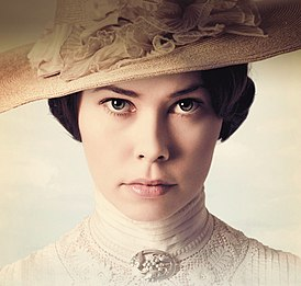 Birgitte Hjort Sørensen on the Marie Krøyer movie poster (cropped).jpg