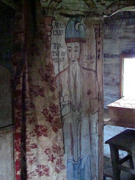 File:Biserica de lemn Sf.Arhangheli Cupseni 24.JPG