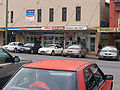 Bombala - backward parking cars.jpg