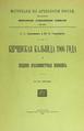 Book. -Kerch hydria-. S. Lukyanov. Yu. Grinevich. 1915.png