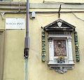 Borgo pinti 60, istituto s. silvestro, tabernacolo 02.JPG