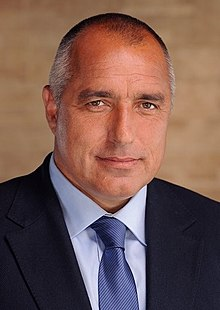 Image result for boyko borisov