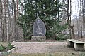Brāļu kapi WWI, Piemineklis 8.Valmieras pulka strēlniekiem un 136.Sibīrijas divīzijas karavīriem kritušiem 1917.gadā, Tēraudi, Salaspils pagasts, Salaspils novads, Latvia - panoramio.jpg