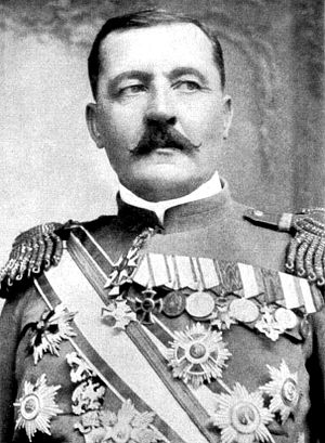 Sardar - Serdar Janko Vukotić of the Principality and Kingdom of Montenegro.