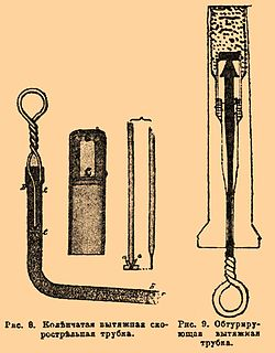 Brockhaus and Efron Encyclopedic Dictionary b23_253-0.jpg