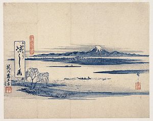Mount Fuji - Brooklyn Museum – woodblock print of Mount Fuji