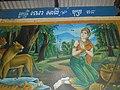 Budističke slikarije u Kepu.jpg