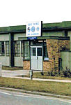 Building 655 - USAF Clinic Alconbury.jpg