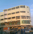 Buildings in Kandahar6.jpg