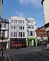 Buildings on Fore Street, Exeter - geograph.org.uk - 1149117.jpg