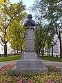 Bust of Nikolai Gogol in Kharkiv 02.jpg