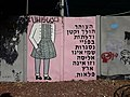 By ovedc - Graffiti in Florentin - 54.jpg