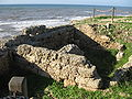 Byzantine remains IMG 8353.JPG