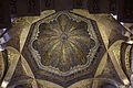 Córdoba Spain - Mezquita de Córdoba - Cathedral of Our Lady of the Assumption - Moorish Detail.7 (18374745568).jpg
