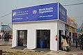 CIP and WHO Pavilion - 40th International Kolkata Book Fair - Milan Mela Complex - Kolkata 2016-02-02 0352.JPG