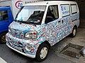 CMC Veryca Doraemon itasha AAN-5938 of Zhi Qin 20150725.jpg