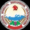 COA Armenian SSR.png