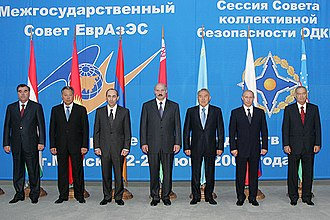 Eurasian Economic Community - Representatives of EAEC and CSTO.