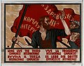 Ca. 1920 poster - Long live the third communist international!.jpg