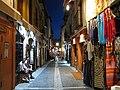 Calle Caldereria Nueva, Granada - panoramio.jpg