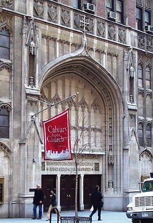 Calvary Baptist Church (Manhattan) - Image: Calvary Baptist Church entrance