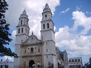 Campeche Cathedral.JPG