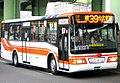 Capital Bus 950-FE 20060225.jpg